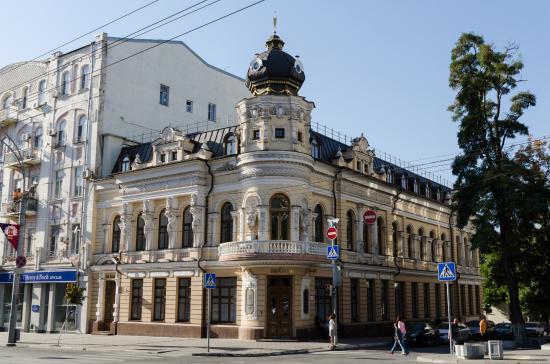 Margarita Chernova's House