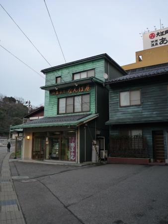 Nambaya Kashiho