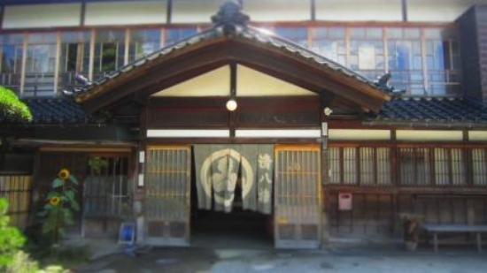 Nyuzen-machi, Jepang: 正面