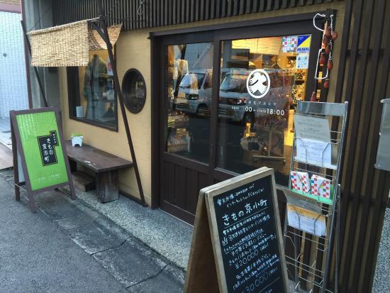 Kyoto Kimono Kyokomachi kyoto shop