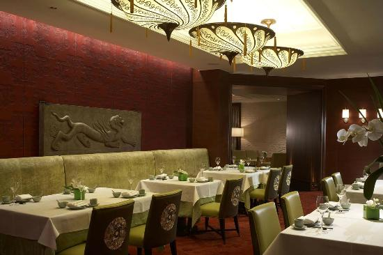 Yu Restaurant (Ritz-Carlton Beijing)