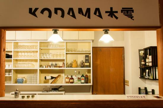 Kodama Lodge
