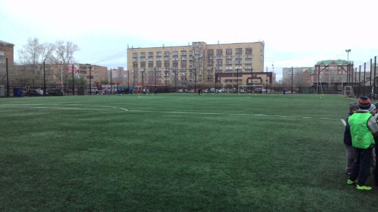 Sport Complex Sayany