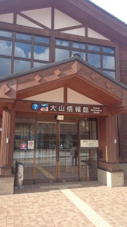 Daisen Information Center