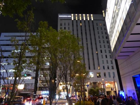 picture of akihabara washington hotel chiyoda. Black Bedroom Furniture Sets. Home Design Ideas