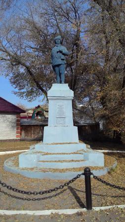 Shhetinkin Monument