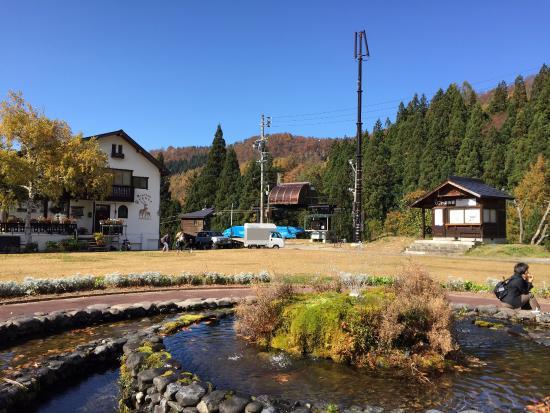 Japan Ski Museum