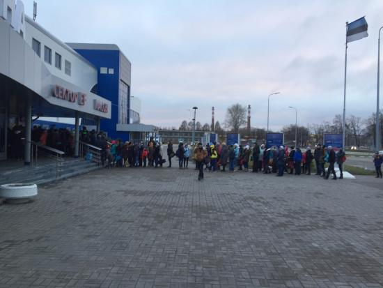 Ice Dome Volga-Sport-Arena