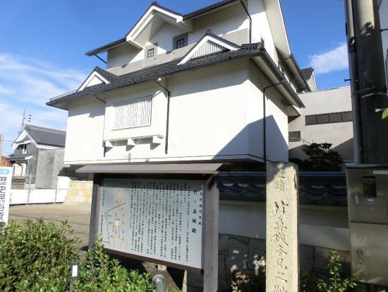 Hashima Folk History Museum