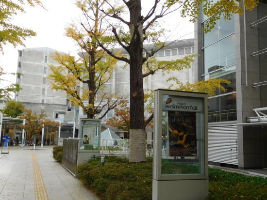 Meguro Persimmon Hall