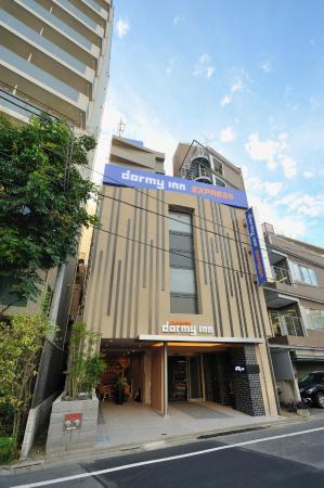 Photo of Weekly Dormy Inn Meguro Aobadai