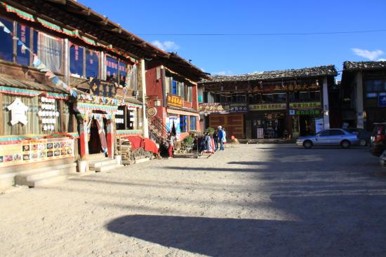 Shangri-la Old Town Hotel: frente del hotel