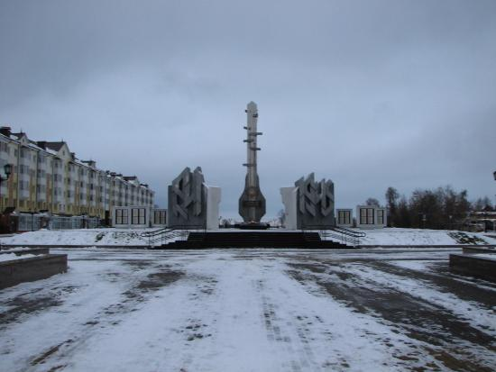 ‪Memorial Complex to the Tobolsk Rezidents Who Died in WWII‬