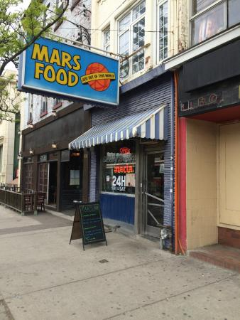 Photo of Diner Mars Restaurant at 432 College St, Toronto M5T 1T3, Canada