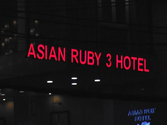 Asian Ruby Park View Hotel: отель