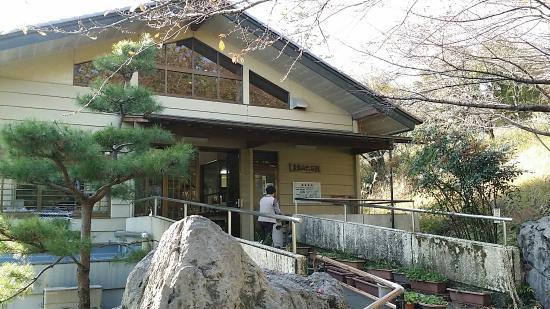 Kinshozan Kasekikan