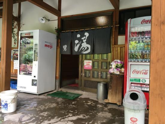 Bara no Yu