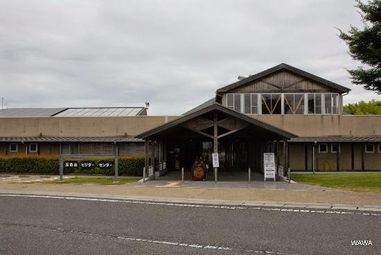 Goshikidai Visitor Center