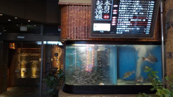Zakoya Nagasakishianbashiten