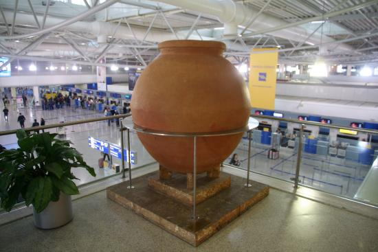 Spata, Greece: Athen Airport Eleftherios Venizelos Permanent Exhibition 1