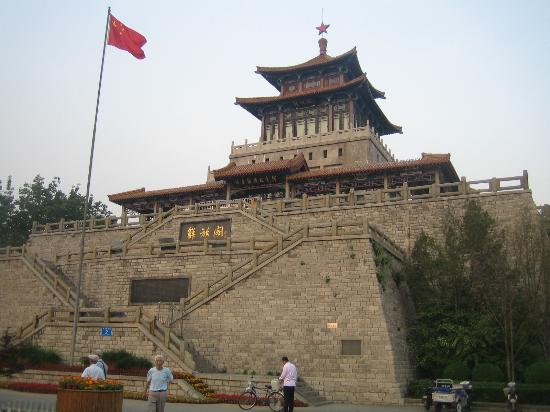 Liberation Pavilion: The Pavilion with the China flag fluttering in the air