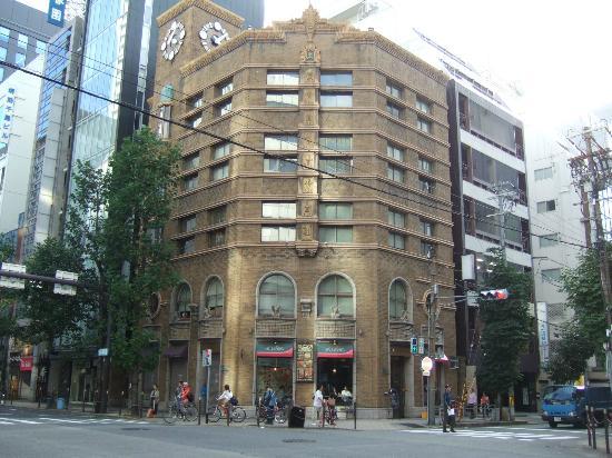 Ikoma Building