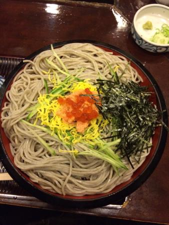 Asian noodle dish yakumo galleries 662