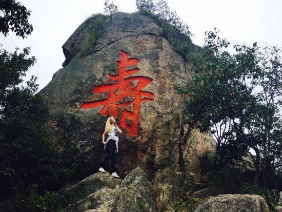 Jinhua Xianhua Mountain: гора