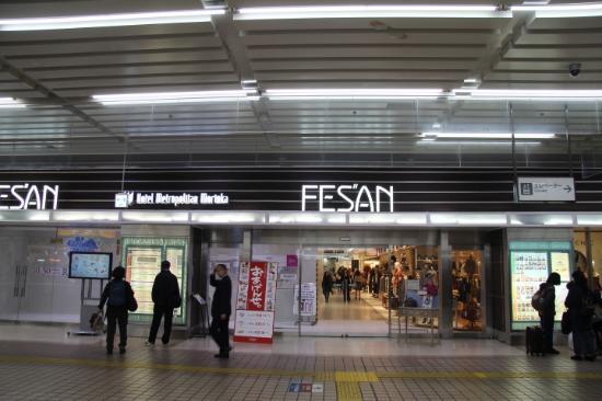 Fesan