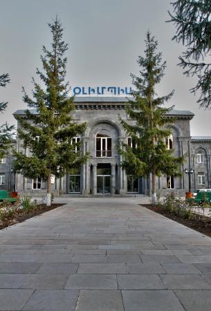 Olympia Sanatorium照片