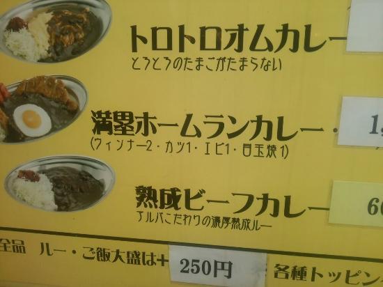 Karenoshiminaruba: DSC_1093_large.jpg