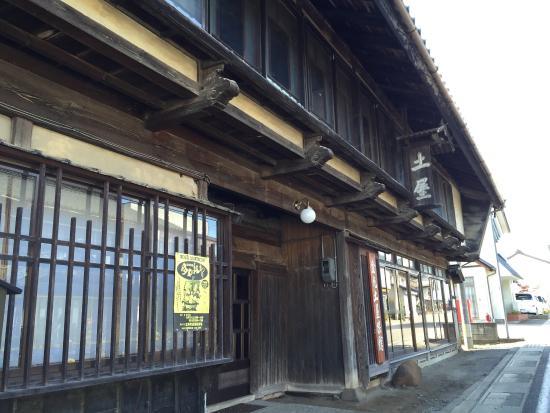 Tateshina-machi, Japonia: photo0.jpg