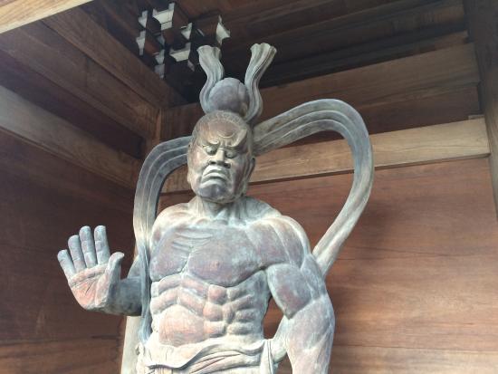 Dairin-ji Temple