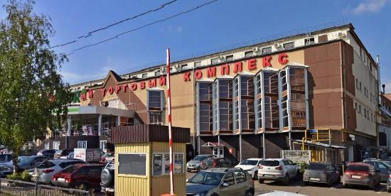 Kazan, Russie : BIGZUR