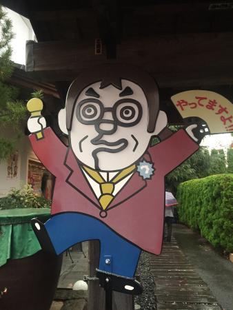 Antique Cafe Auntei Kimimaro Chaya