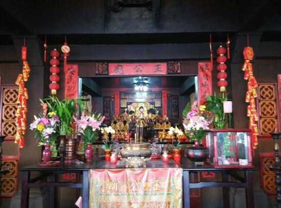 Erjie Wanggong Temple