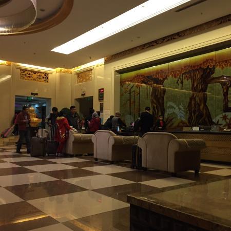 Youyifeng Hotel: photo0.jpg