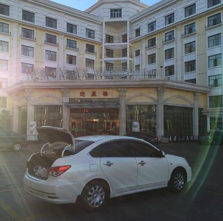Youyifeng Hotel: In Front of the hotel
