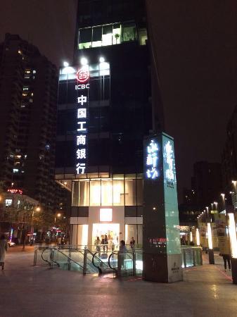 Yongxin Square