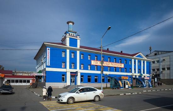 Moneron Hotel