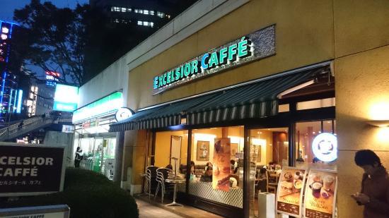 Excelsior Caffe Shinjuku Sompo Japan Bldg