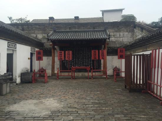 Jingjiang Wangcheng City : Jingjiang palace, Guilin