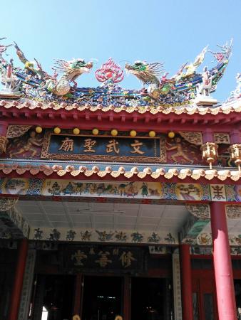 Wenwu Shengmiao : 入口
