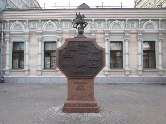 "Monument ""Railway Stations in Moscow"""