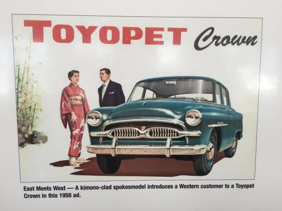 Toyota USA Automobile Museum: 昔の広告は味があります。