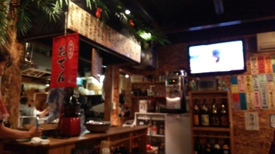 Fukushima Pub Sakaguranabe