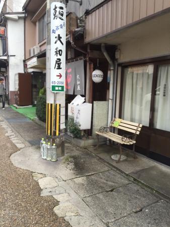 Yamato-Ya