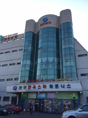 Jeonju Hanok Spa