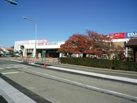 Nikke Park Town
