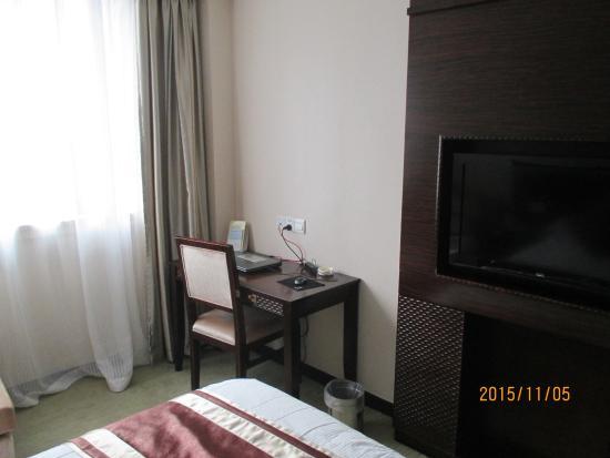 Wu Gong Hotel: 部屋